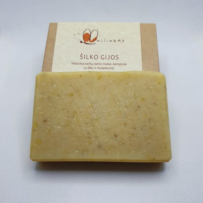 Natural shampoo bar with calendula and Tussah silk
